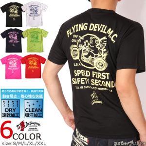 【TEDMAN'S(テッドマン)】 『FLYING DEVIL M.C.』半袖ドライTシャツ!  昨...