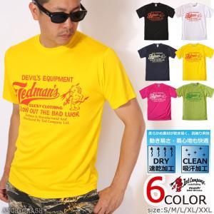 【TEDMAN'S(テッドマン)】 『DEVIL'S EQUIPMENT』半袖ドライTシャツ!  昨...