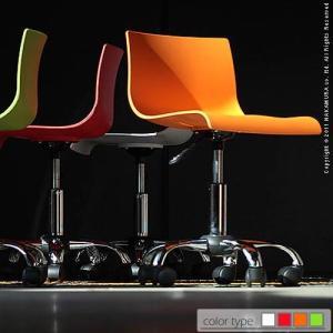 オーガニックデザインチェアArico〔アリコ〕 チェアー 椅子 デスクチェア anchor