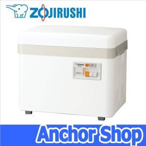 象印(ZOJIRUSHI)BS-GC20-WA 1台3役 もちつき機 力もち(2升用) [ホワイト]|anchor