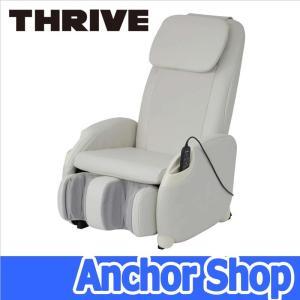 【送料無料・代引不可】スライヴ くつろぎ指定席 CHD-3400 (W)【ホワイト色】コンパクト本格マッサージチェア|anchor