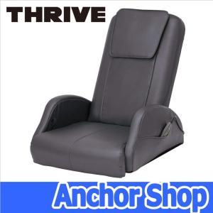 【送料無料・代引不可】スライヴ くつろぎ指定席 CHD-661CH【チャコールグレー】座椅子型本格マッサージャー|anchor