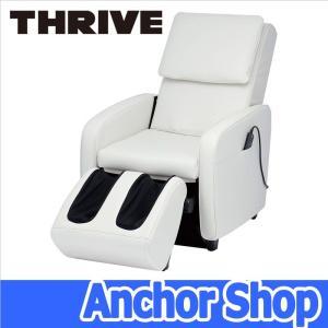 【送料無料・代引不可】THRIVE(スライブ)  SFIT(エスフィット)全身マッサージソファ CHD-7401 (W) ホワイト 大変身♪|anchor