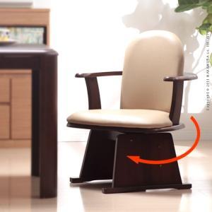 【高さ調節機能付き】肘付きハイバック回転椅子 Kolo CHAIR+〔コロチェア プラス〕 肘掛 回転椅子 椅子 木製 anchor