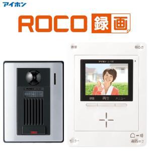 【送料無料】アイホン(AIPHONE) 録画ROCO JL-12E 親機3.5型カラー録画機能付き テレビドアホン 【JL-12E】(ホワイト)※電源直結式|anchor