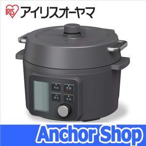 【送料無料】 アイリスオーヤマ(IRIS)【KPC-MA2-B】 電気圧力鍋(2.2L)[ブラック]...
