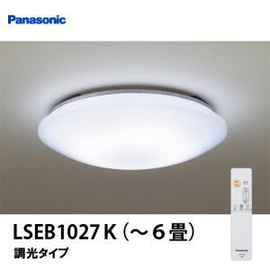 【送料無料】パナソニック EVERLEDS LEDシーリングライト リモコン付 〜6畳【LSEB1027K】 anchor