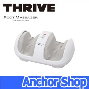 【送料無料】THRIVE(スライヴ) フットマッサージャー 【 MD-4220 W】 ホワイト 脚部マッサージ 足裏マッサージMomigear ※MD-4210 後継機種|anchor