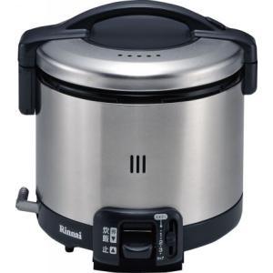 【送料無料】リンナイ こがまる RR-035GS-D |ガス炊飯器 | 硬質フッ素 | 火力調整|ダークブラウン|anchor