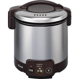 【送料無料】リンナイ こがまる RR-050VM(DB) |電子ジャー付ガス炊飯器 | 硬質フッ素 | 火力調整|ダークブラウン|anchor
