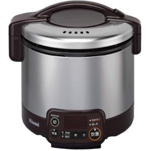 【送料無料】リンナイ こがまる VMTシリーズ RR-050VMT(DB) |電子ジャー付| タイマー付|ガス炊飯器|保温機能|硬質フッ素 |火力調整|ダークブラウン|無洗米OK||anchor