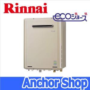リンナイガスふろ給湯器 エコジョーズ 設置フリータイプ  フルオート 屋外壁掛型24号【RUF-E2405AW(A)-13A】都市ガス|anchor