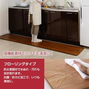 椙山紡織 (Sugibo) SB-KM90(D) 日本製 ホットキッチンマット 【45×90cm】ダークブラウン フローリング調|anchor