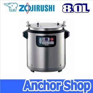 象印(ZOJIRUSHI)TH-CU080-XA 業務用マイコンスープジャー(8.0L) [ステンレス]|anchor