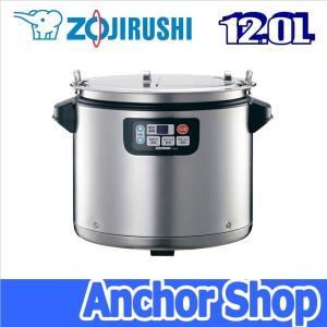 象印(ZOJIRUSHI)TH-CU120-XA 業務用マイコンスープジャー(12.0L) [ステンレス]|anchor