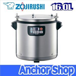 象印(ZOJIRUSHI)TH-CU160-XA 業務用マイコンスープジャー(16.0L) [ステンレス]|anchor