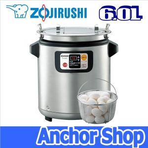 象印(ZOJIRUSHI)TH-DE06-XA 業務用マイコン温泉たまご&スープクックジャー(6.0L) [ステンレス]|anchor