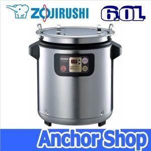 象印(ZOJIRUSHI)TH-DT06-XA 業務用マイコンチョコレートウォーマー(6.0L) [ステンレス]|anchor