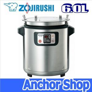 象印(ZOJIRUSHI)TH-DW06-XA 業務用マイコンスープクックジャー(6.0L) [ステンレス]|anchor