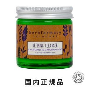 乾燥 クレンジング ハーブファーマシー リファイニング クレンジング クリーム 60ml 国内正規品|and-clinic