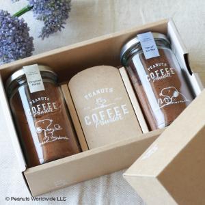 父の日 ギフト スヌーピー コーヒーパウダー 2 Bottle 【オリジナル+デカフェ】 専用ギフトセット|and-clinic