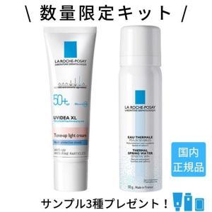 トーンアップ 敏感肌 化粧下地 日焼け止め ラロッシュポゼ UVイデア XL プロテクション トーンアップ|and-clinic