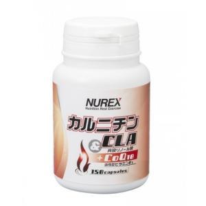 ダイエット 脂肪燃焼 カルニチン&CLA+CoQ10 150粒 ニューレックス|and-clinic