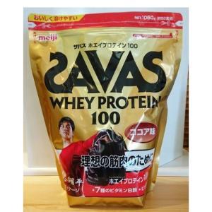大谷翔平 限定パッケージ プロテイン 明治 SAVAS ザバス ホエイプロテイン100 ココア味  1,050g 約50食分|and-clinic