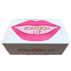 リップマスク ゾッコーン リップ ピンク 20枚 ZOKKOON LIP|and-clinic
