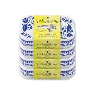 さば缶 マルハニチロ La Cantine ラ・カンティーヌ 鯖フィレエクストラバージンオイル漬 4缶セット|and-clinic