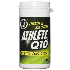 コエンザイムQ10 カネカ ATHLETE Q10 (30粒入り)  アスリートQ10|and-clinic