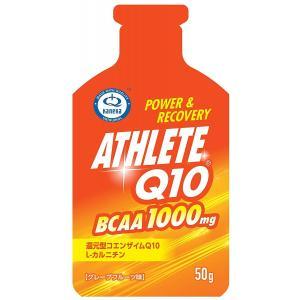 コエンザイムQ10 アスリートQ10 BCAA ジェル飲料 ATHLETE Q10 BCAA|and-clinic