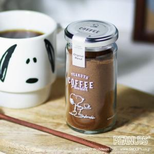 父の日 ギフト スヌーピー コーヒーパウダー 45g オリジナルブレンド イニックコーヒー INIC coffee|and-clinic