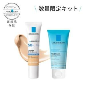 BBクリーム 日焼け止め 敏感肌 ラロッシュポゼ UVイデア XL プロテクションBB 限定キット ...