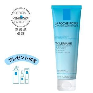 敏感肌用 洗顔 ラロッシュポゼ トレリアン フォーミングクレンザー|and-clinic