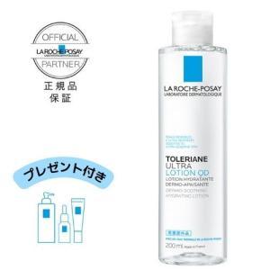 敏感肌用 化粧水 保湿 ラロッシュポゼ トレリアン モイスチャーローション|and-clinic