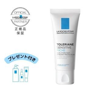 敏感肌用 保湿 クリーム ラロッシュポゼ トレリアン センシティブ リッチ|and-clinic