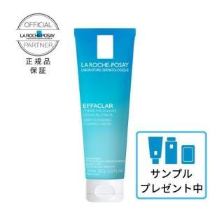にきび 毛穴 テカリ 敏感肌用 ラロッシュポゼ エフェクラ フォーミング クレンザー|and-clinic