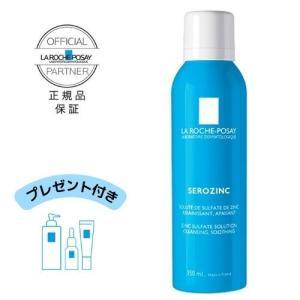 化粧水 敏感肌 にきび テカリ ラロッシュポゼ セロザンク キット 150g+50g 限定キット