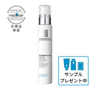 美白 美容液 敏感肌用 ラロッシュポゼ センシ ホワイト エッセンス|and-clinic