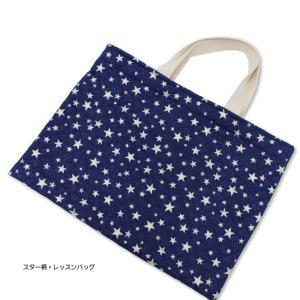 名入れ入園入学バッグセット〜レッスンバッグ&シューズバッグ&体操着袋 and-me-shop 02