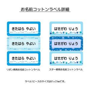 名入れ入園入学バッグセット〜レッスンバッグ&シューズバッグ&体操着袋 and-me-shop 12