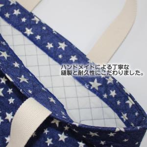 名入れ入園入学バッグセット〜レッスンバッグ&シューズバッグ&体操着袋 and-me-shop 06
