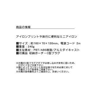ミニドライアイロン YES-DX|and-me-shop|05