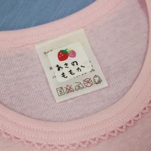 アイロン不要 洗濯タグに貼るコットンお名前シール38ピース入り|and-me-shop|05