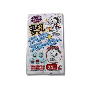 虫よけdeラベル クリアスヌーピー 30枚入|and-me-shop