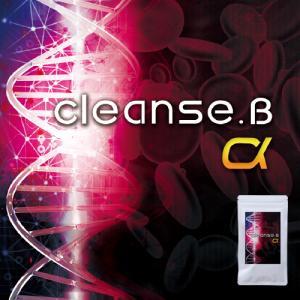 Cleanse.B α(クレンズビーアルファ)/ダイエットサプリメント/ダイエットサプリ/ダイエット食品 and-viii
