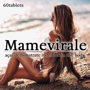 マメビレール(Mamevirale)/ダイエットサプリメント/ダイエットサプリ/ダイエット食品 and-viii