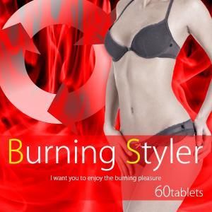 バーニングスタイラー(Burning Styler)/ダイエットサプリメント ダイエット食品 and-viii