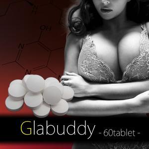 Glabuddy(グラバディー)/バストケアサプリメント/バスト and-viii